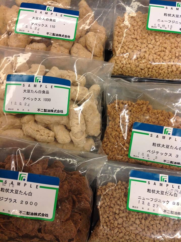 大豆製品.jpg