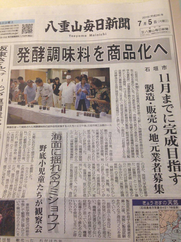 石垣島4.jpg