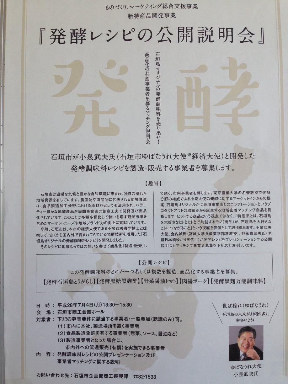 石垣島6.jpg