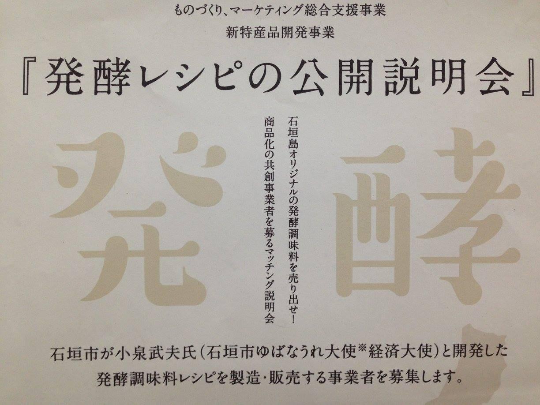 石垣島7.jpg