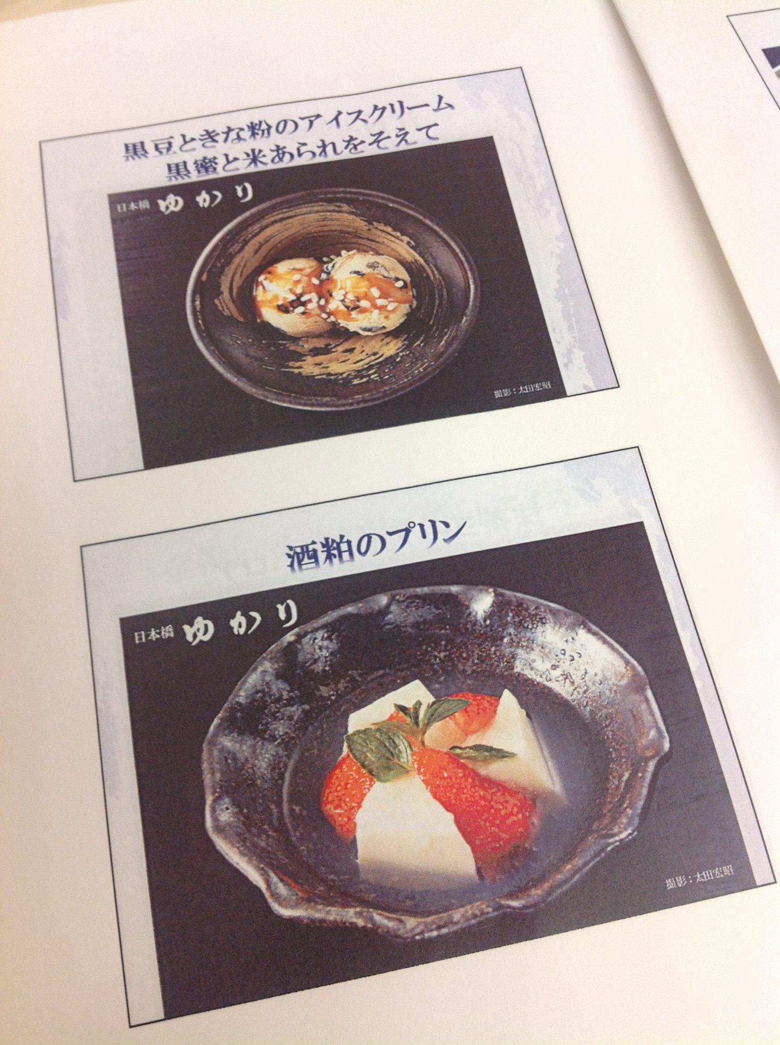 菓子6.jpg