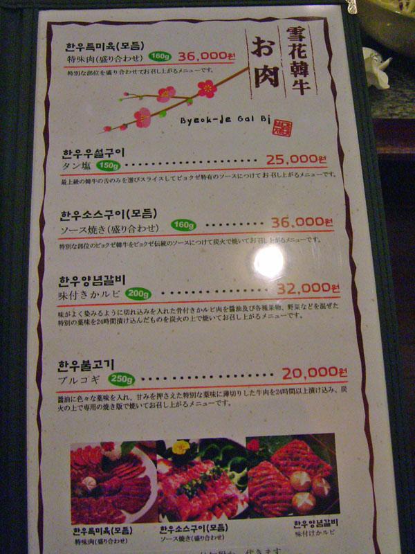 2004_0517kan0013.jpg