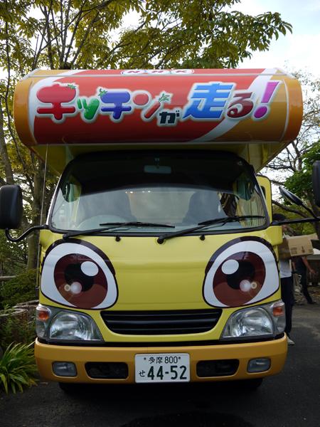 2011_0926yukari0003ki.jpg