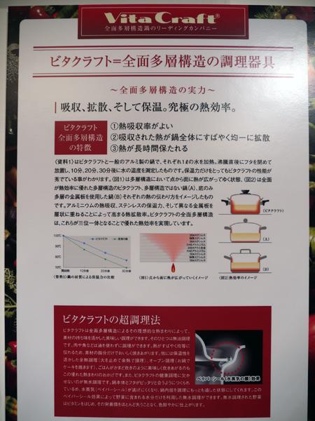 2011_1006yukari0125bita.jpg