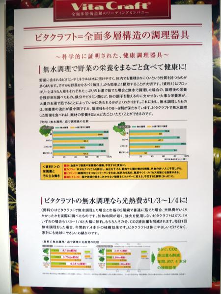 2011_1006yukari0126bita.jpg