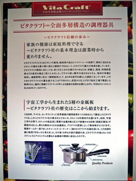 2011_1006yukari0127nita.jpg