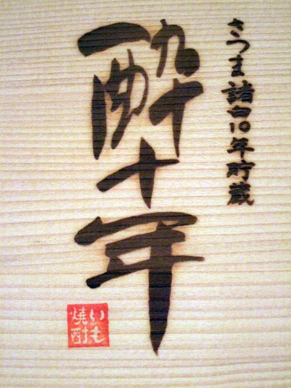 DSCF0152suito03.jpg