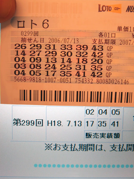 DSCF0263roto4る.jpg