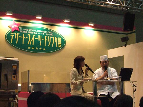 DSCF0962yukari8.jpg