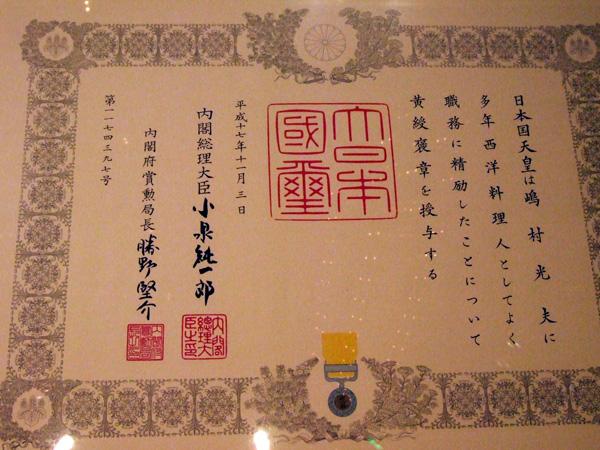 DSCF0991yukari4.jpg