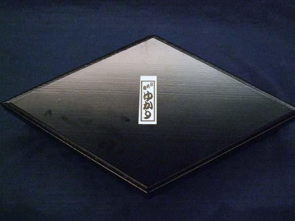 DSCF3687be.jpg