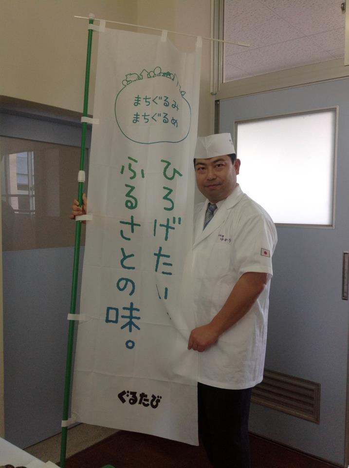 佐渡島イベント・5.jpg