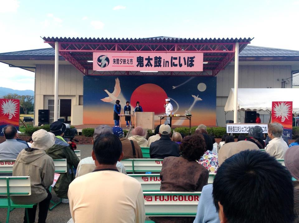 佐渡島イベント・9.jpg